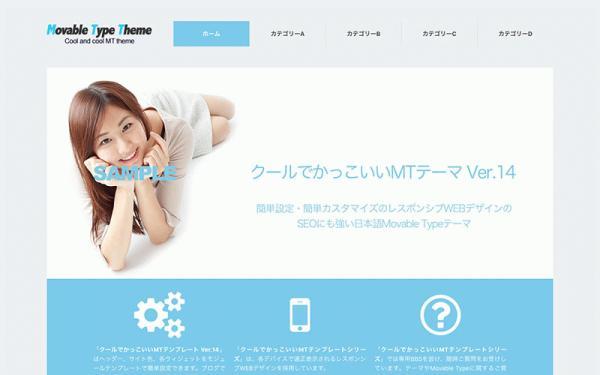 m2017-003.jpg